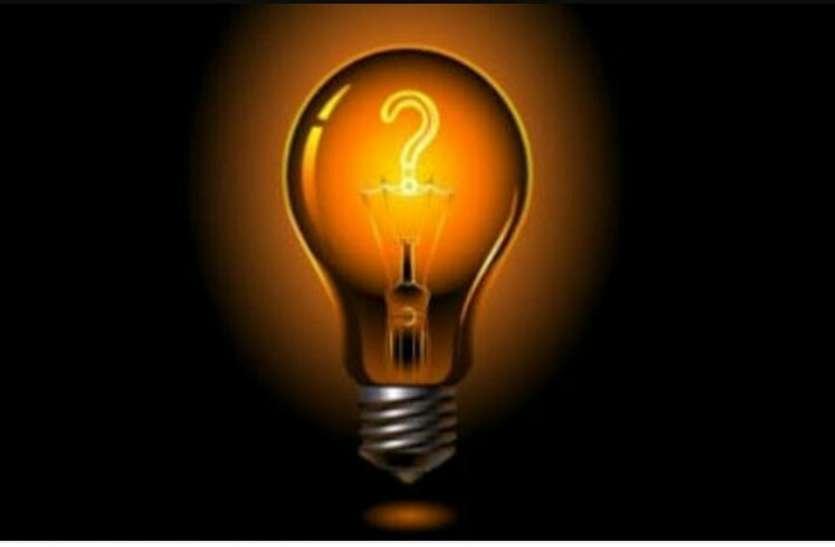 अब आपकी मुट्ठी में होगी बिजली गुल होने की जानकारी