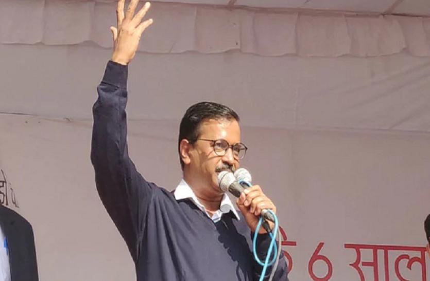 आप ने दिल्ली की 6 सीटों पर किया उम्मीदवारों का ऐलान, कांग्रेस से गठबंधन की संभावनाएं खत्म