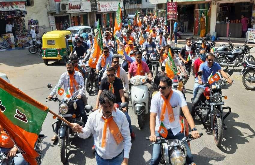 Vijay Sankalp Rally