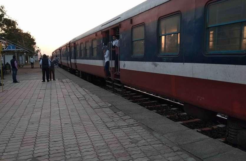 बिगड़ा शेडयूल, विलंब से चल रही रेल