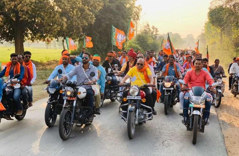 मोदी विजय संकल्प को लेकर निकाली गई बाईक रैली