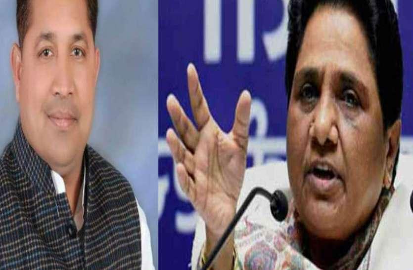 BIG NEWS: बसपा से इस्तीफा देने के बाद इस नेता का बड़ा ऐलान, चुनाव से पहले इस पार्टी में होंगे शामिल