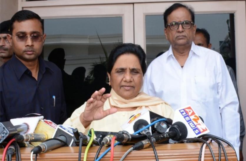 Mayawati की बैठक में BSP Candidate List 2019 पर फाइनल मुहर, ये नेता बनेंगे बसपा कैंडीडेट!