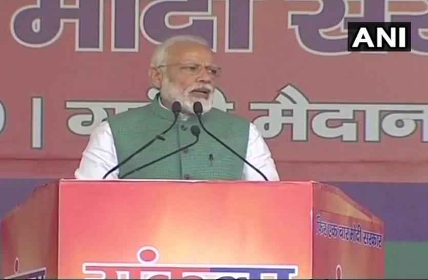 संकल्प रैली में PM मोदी- दुश्मन का फन कुचलने में सक्षम है आज का भारत