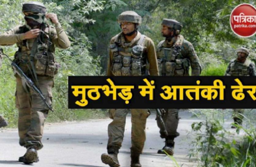 कश्मीर: कुपवाड़ा में सुरक्षाबलों ने मार गिराए दो आतंकी, 5 जवान भी शहीद