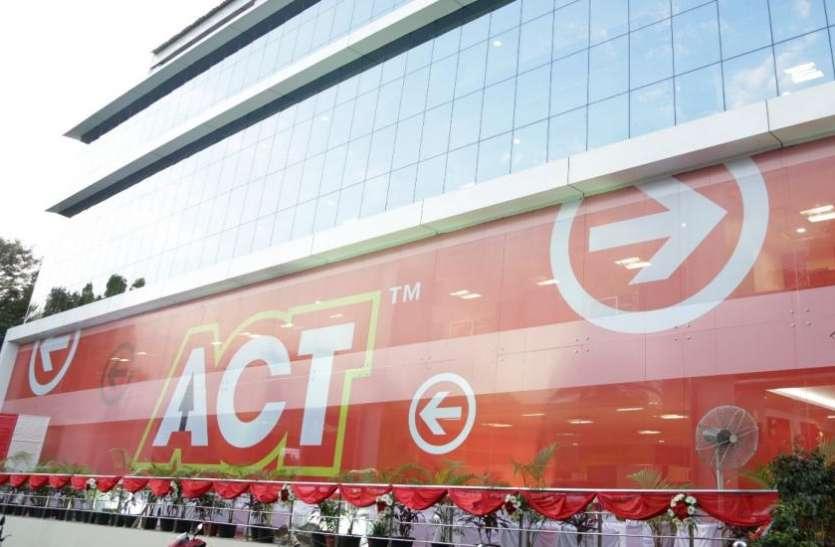 ACT Fibernet ने लॉन्च किए 3 नए ब्रॉडबैंड प्लान, यूजर्स को मुफ्त में मिलेगा 1200GB डाटा