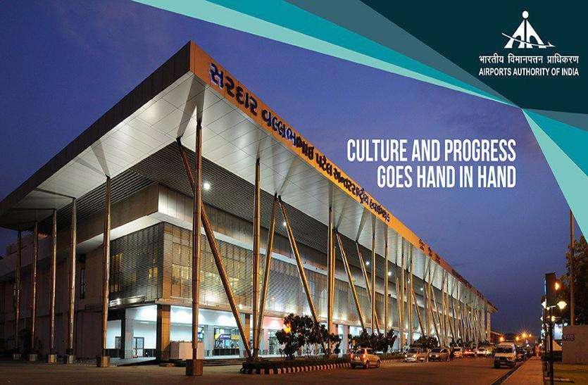 अहमदाबाद एयरपोर्ट से चार दिनों में उड़ी 646 अंतरराष्ट्रीय उड़ानें