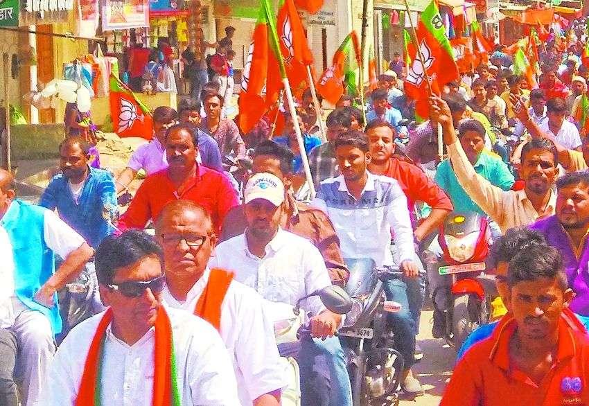 Alirajpur Rally