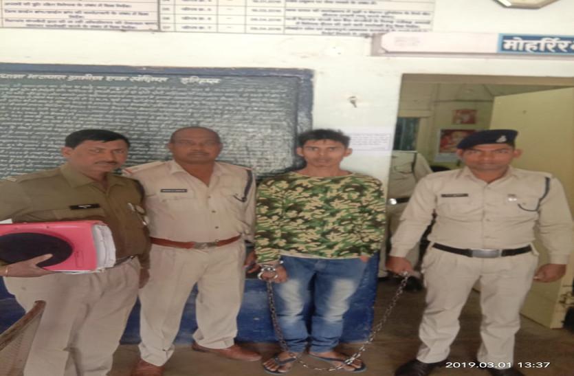 नाबालिग को शादी का झांसा देकर भगा ले गया गुजरात, पुलिस ने लोकेशन ट्रेस कर किया गिरफ्तार