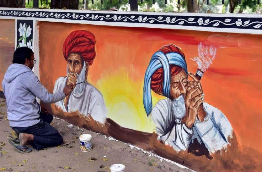 परिसर में धूम्रपान निषेध, बाहर प्रचार