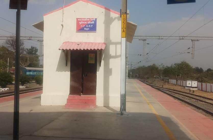 रेल अधिकारियों के मनमानी के कारण नहीं बना जीआरपी थाना
