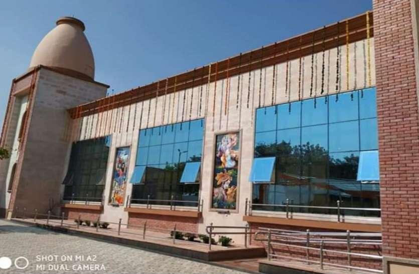यूपी के इस जिले में रेलवे स्टेशन को दिया गया मंदिर का स्वरूप