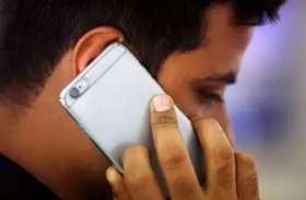 इस नंबर से आए कॉल तो भूलकर भी न करें रिसीव वरना खाते से गायब हो जाएंगे रुपए