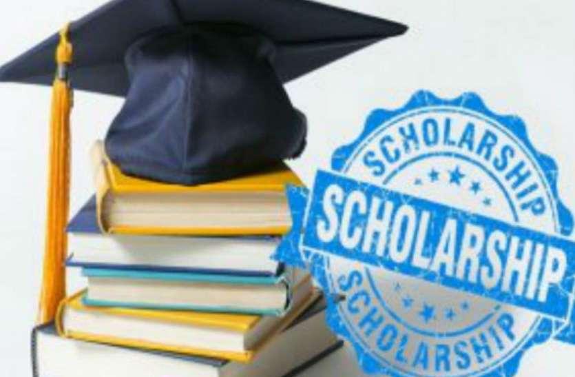 अब दोगुने छात्रों को मिलेगी छात्रवृत्ति