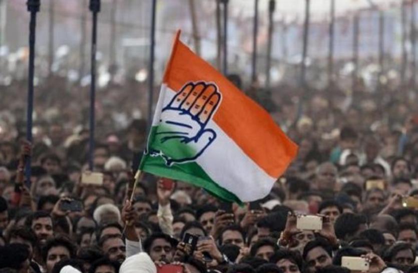 चुनाव 2019 से पहले एक्टिव हुयी कांग्रेस, 3 अफसरों के साथ एक-एक अधिकारी को किया अटैच