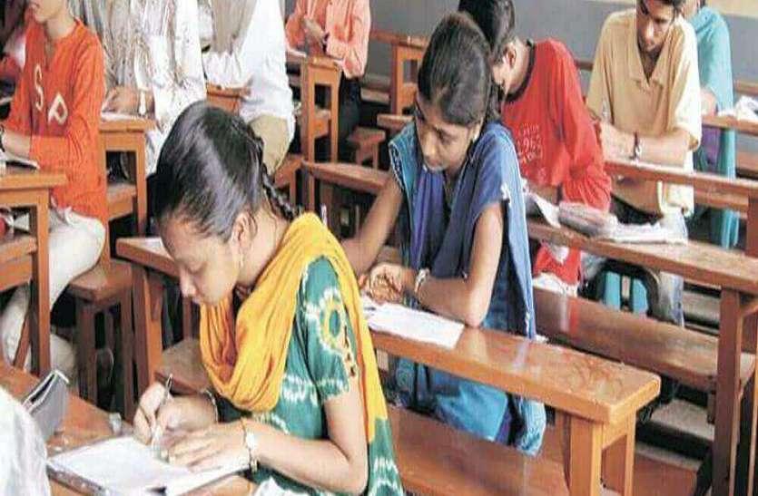 तापी जिले में एसएससी के 13285 और एचएससी के 5233 छात्र देंगे बोर्ड परीक्षा