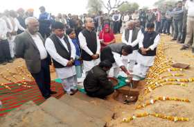 राजस्थान की पहली व देश की दूसरी Defence Academy का इस जिले में हुआ शिलान्यास