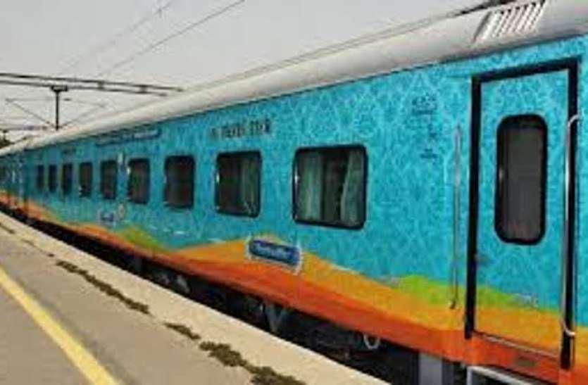 बांद्रा टर्मिनस-जामनगर के बीच नई हमसफर ट्रेन