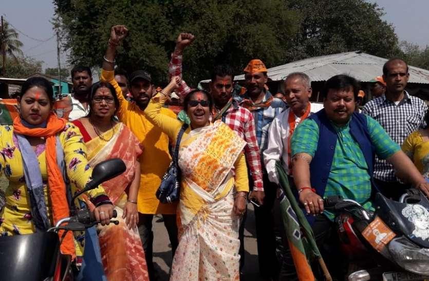 हुगली में भी भाजपा की बाइक रैली