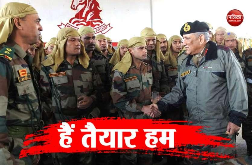 दुश्मन के हर नापाक मंसूबे को विफल करने के लिए भारत तैयार: सेना प्रमुख जनरल बिपिन रावत