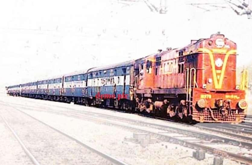 बिलासपुर ट्रेन आज व कल ईसरदा रुकेगी