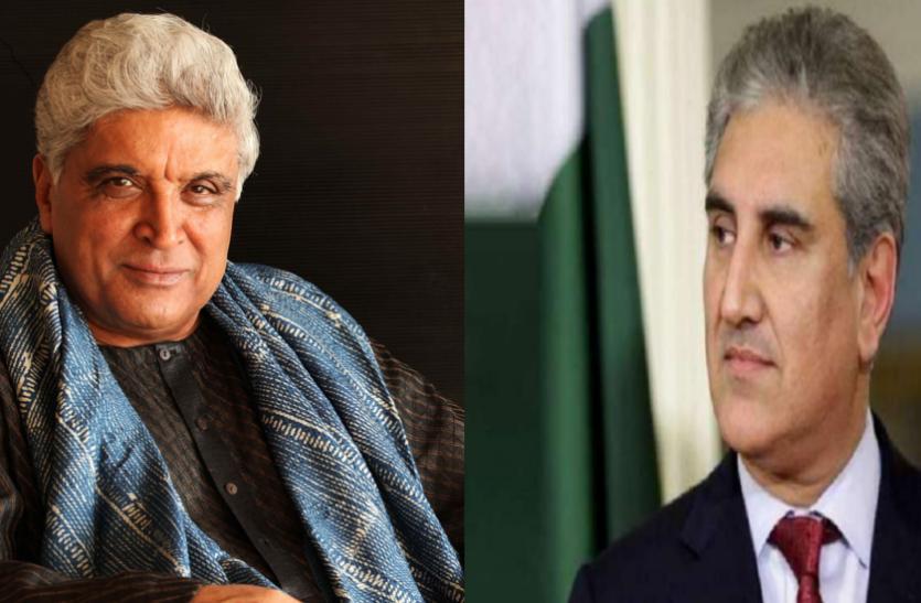 पाक पीएम इमरान खान के बाद अब जावेद अख्तर ने विदेश मंत्री को भी सुनाई खरी-खोटी, लिखी यह बात