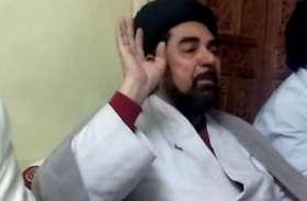 कुर्बानी के बकरे देता है पाकिस्तान, एयर स्ट्राइक पर बोले मुस्लिम शिया धर्म गुरु कल्बे जव्वाद
