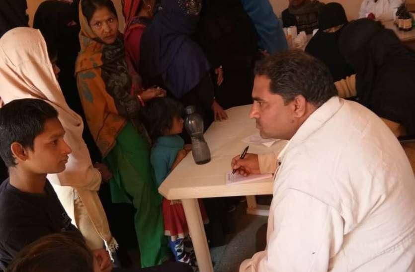 चिकित्सा शिविर में रोगियों की लगी कतार,700 से अधिक रोगियों की जांच