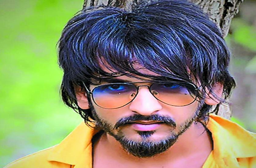 Good news : देवपुरा के लोकेश बॉलीवुड फिल्म रिस्कनामा में आएंगे नजर....