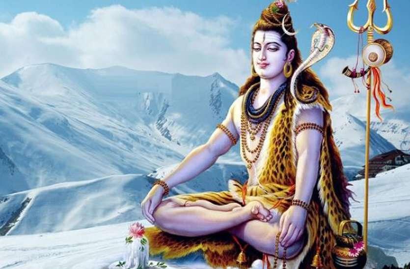 महाशिवरात्रि पर बन रहा है यह विशेष शुभ योग,भगवान शिव को ऐसे करें प्रसन्न