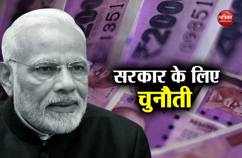 फेल हो सकती है मुद्रा लोन योजना, एक माह के अंदर ही सरकार को बांटने होंगे 1 लाख करोड़ रुपए के लोन