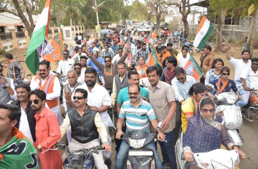 BJP News जिले में भाजयुमो निकालेगा युवा संकल्प बाइक रैली