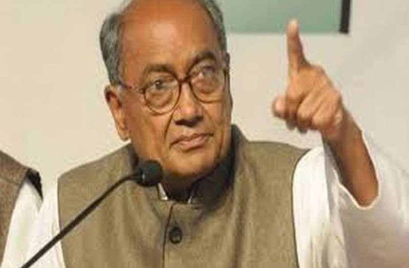 आपस में लडऩे वाले कांग्रेस नेताओं को दिग्विजय सिंह ने दी नसीहत