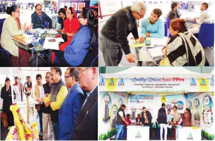 प्रॉपर्टी मार्केट में बदलाव की बयार, राजस्थान प्रॉपर्टी एंड इंवेस्टमेंट एक्सपो की हुई शानदार शुरुआत