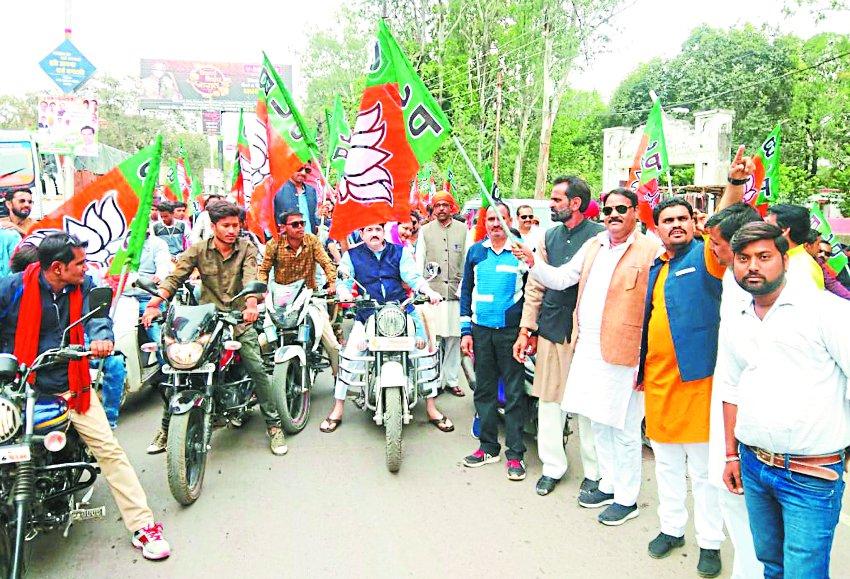 भाजपा ने नगर में निकाली संकल्प यात्रा