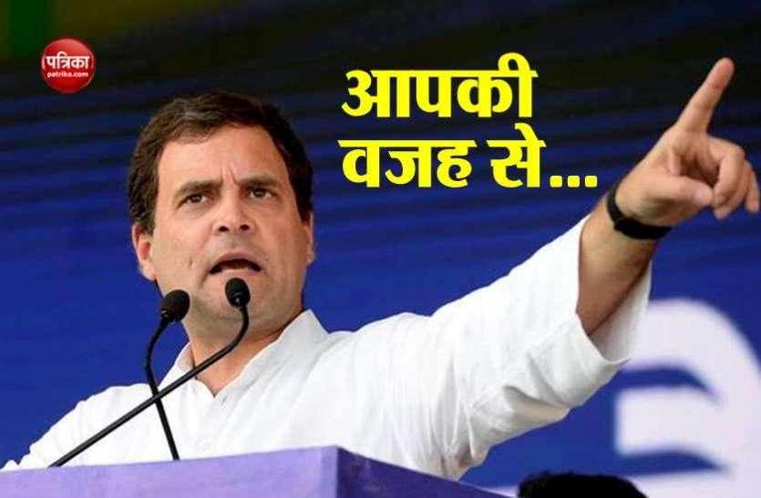रफाल मुद्दे पर राहुल गांधी का पीएम मोदी पर पलटवार, कहा-आपकी सरकार की वजह से हुई देरी