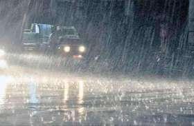 बादलों की गड़हड़ाहट ने डराया, बारिश हुई जैसे फागुन में सावन आया, जानिए कैसा रहेगा मौसम, देखें वीडियो