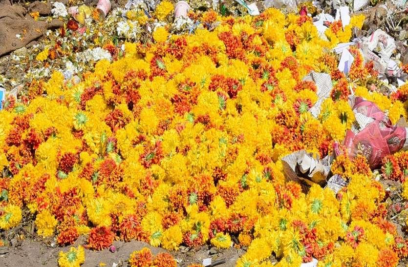 महाशिवरात्रि के बाद भी जारी रहेगा फूल-पूजन सामग्री से जैविक खाद बनाने का सिलसिला