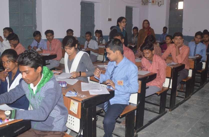 21603 छात्र - छात्राओं ने दी परीक्षा, 461 रहे अनुपस्थित
