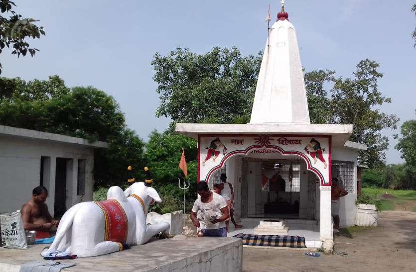 महाशिवरात्रि कल, सिद्धेश्वर महादेव मंदिर में की जा रही विशेष तैयारी, ये होगा खास...