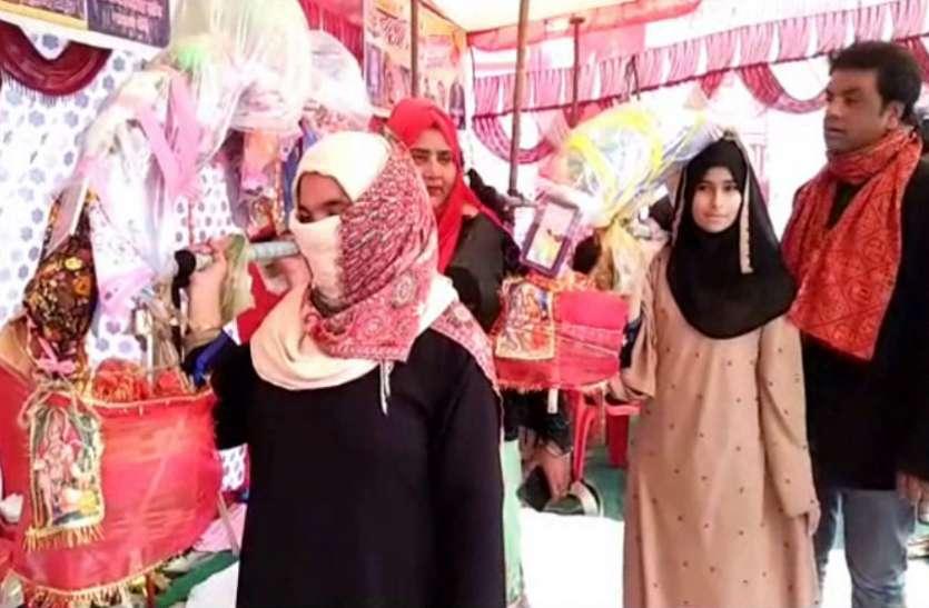 Maha Shivratri 2019 शबनम और शबाना ने उठाई कांवड़, शिवभक्तों को बांटा फलाहार