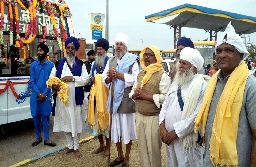 'जो बोले सो निहाल, सत श्री अकाल' से गूंजा राजमार्ग, धुवांकलां गुरुद्वारा दरबार साहिब में 603वां सालाना जोड़ मेला शुरू