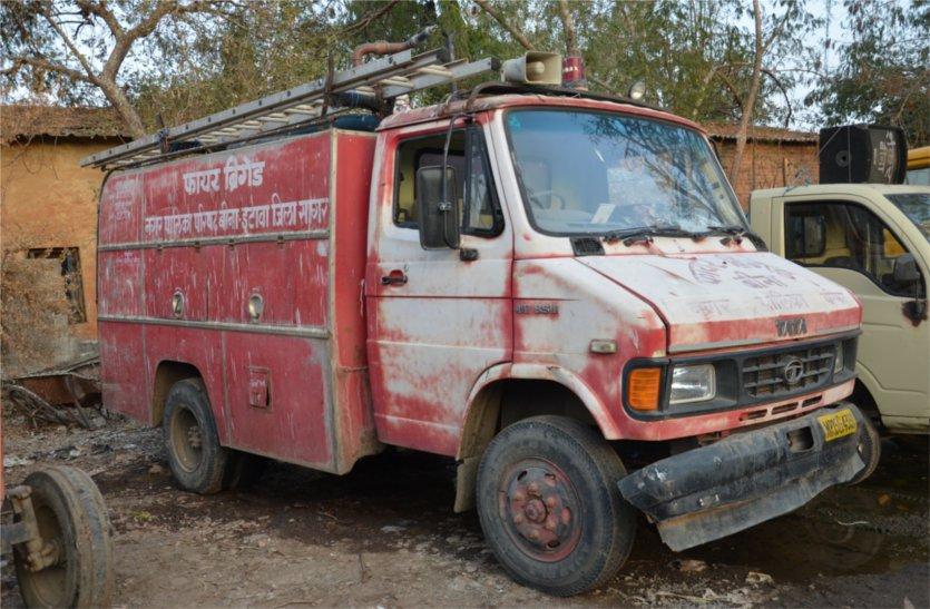 इस नगरपालिका में आग पर काबू पाने पर्याप्त नहीं दमकलें, कुशल कर्मचारी भी नहीं, पढ़े खबर
