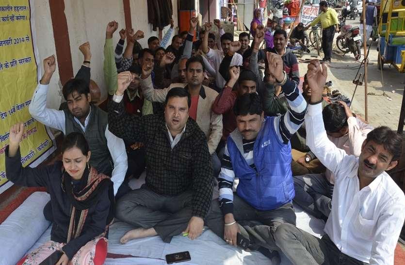 वेतन समझौतों की स्वीकृति मिलने तक जारी रहेगी हड़ताल