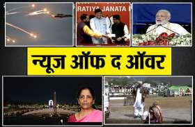 NEWS OF THE HOUR: आतंकी कैंपों में 300 मोबाइल चालू होने से लेकर जय पांडा के भाजपा में शामिल होने तक की 5 बड़ी खबरें