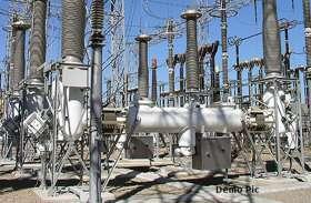 छत्तीसगढ़ का पहला GIS बिजली सब स्टेशन रायपुर में, अब बार-बार बिजली गुल से मिलेगा छुटकारा