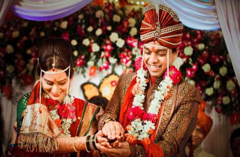 शादी पर सरकार का नया दिशा-निर्देश, देनी होगी पूरी डिटेल