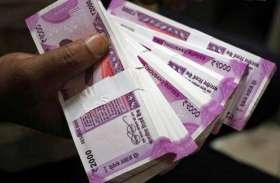 PNB की नई स्कीम, 10 हजार रुपए निवेश करने से 111 दिन बाद मिलेंगे इतने ज्यादा पैसे