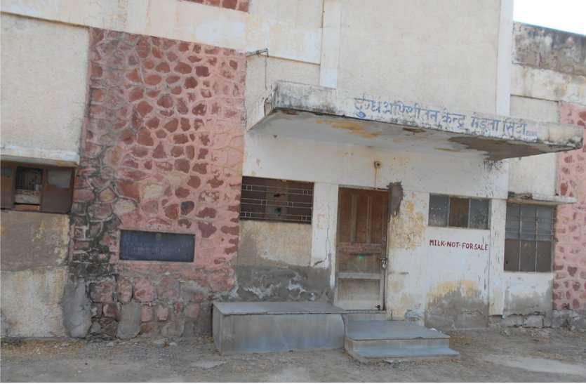 गुजरात की अमूल डेयरी की राह पर राजस्थान की यह डेयरी