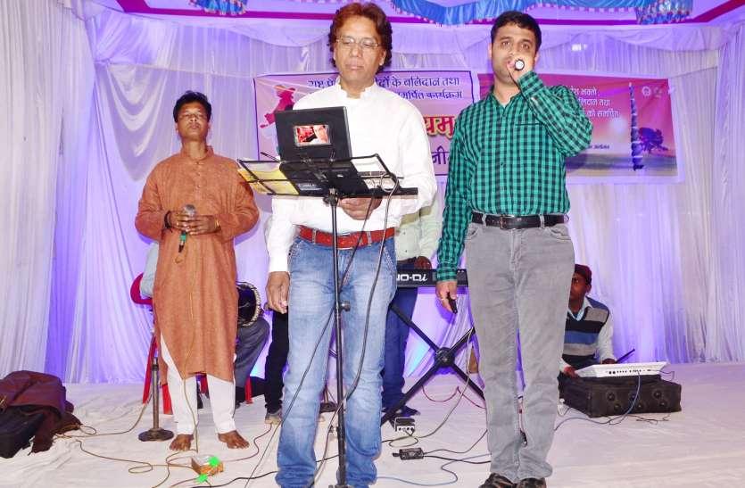 video 'भारतीयम कार्यक्रम में गूंजे देशभक्ति के तराने